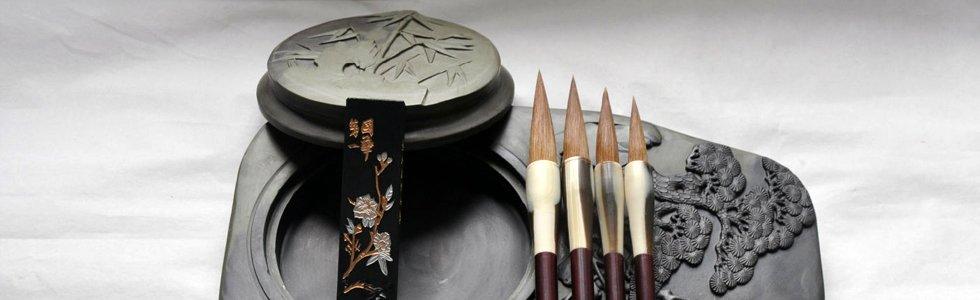 Tinta da China e de desenho