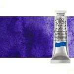 Aquarela Artist Violet Ultramar 5 ml, W N