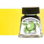 Tinta Desenho Amarelo Brilhante, Winsor & Newton, 14 ml.